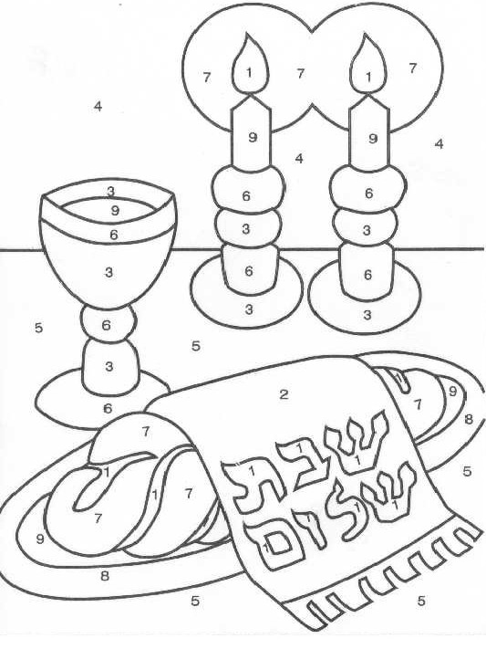 challah coloring pages - photo#1